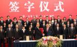 陳德銘與林中森舉行兩會第11次會談 簽署兩項協議